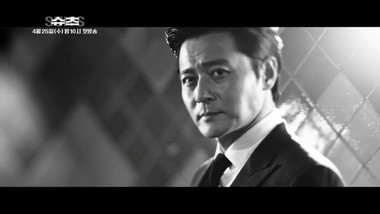 image of: Suits (KBS Korean Drama 2018) - HD Trailer