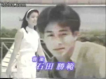 image of: OST You re The Only(anything For You).flv.mp4